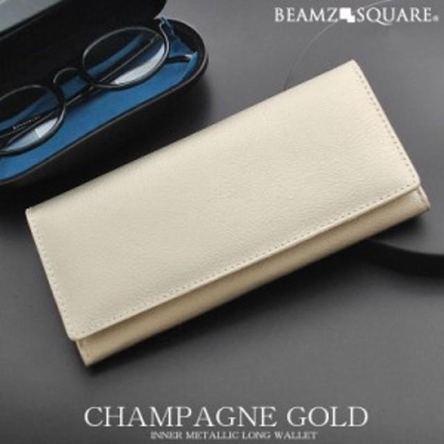 財布 メンズ 長財布 ブランド 革 シボ加工 シャンパンゴールド おしゃれ 牛革 レザーウォレット BZSQ-703CG
