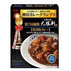 S&B 神田カレーグランプリ お茶の水、大勝軒 復刻版カレー お店の中辛 180g