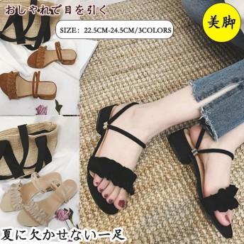 サンダル ミュール 2way シューズ レディースファッション 美脚 ローヒール フラットヒール 太ヒール 春夏 歩きやすい 履きやすい 靴