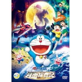 映画ドラえもん のび太の月面探査記 DVD 通常版