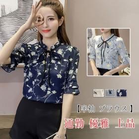 レディース ブラウス 花柄 シフォン 大きいサイズ 着やせ 韓国ファッション トップス シャツ 半袖 5分袖