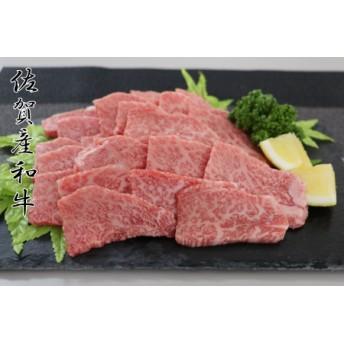 【佐賀産和牛】特選カルビ焼肉用(バラ・ウデ)500g