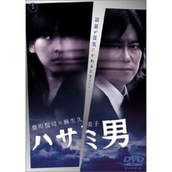 新品 ハサミ男 [DVD] 在庫限り
