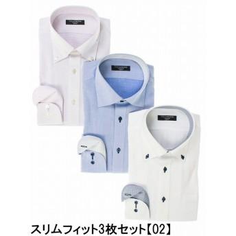 [マルイ] 【WEB限定】形態安定スリムフィット長袖ドレスシャツ3枚セット/タカキュー(TAKA-Q)
