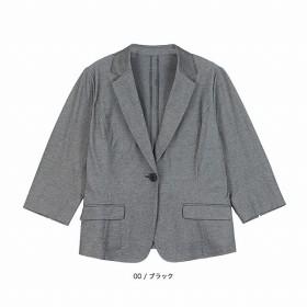 [マルイ]【セール】【大きいサイズ】【L-5L】テーラージャケット/フルールbyミントブリーズ(Fleur)
