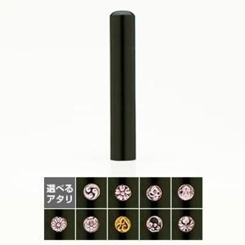 認め印 かすう工房 朱印 黒水牛(芯持ち) 10.5mm