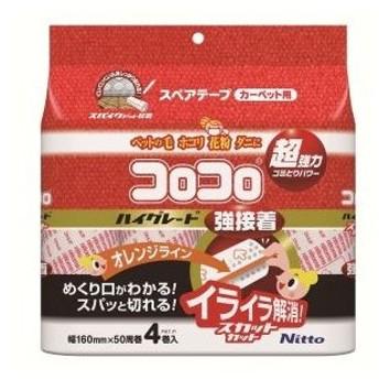 ニトムズ Nitto コロコロスペアテープハイグレードSC(スカットカット)強接着 50周巻 4巻入 C4314
