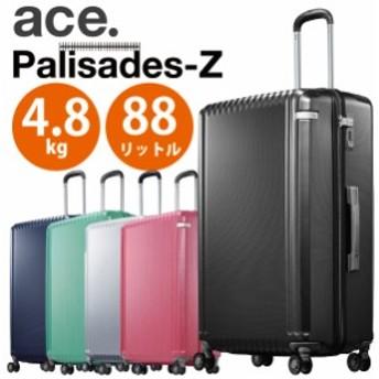 ace. PalisadesZ スーツケース 88L 05587