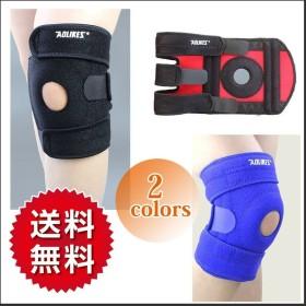 1a04d58fc84 膝サポーター フリーサイズ ひざ サポーター らくらく膝ベルト 膝用サポーター 膝関節痛 膝の