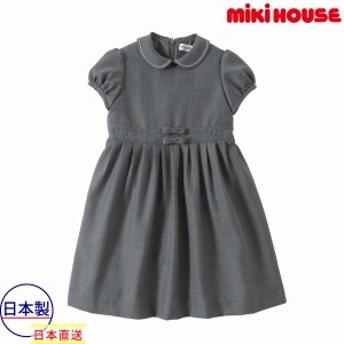 ミキハウス正規販売店/ミキハウス mikihouse ウエストリボン半袖ワンピース(100cm・110cm)