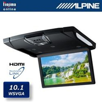 10.1型 WSVGA液晶スリムリアビジョン HDMI入力付き (ルームランプ装備・LEDスポットライト搭載) ブラック RSH10XS-R-B