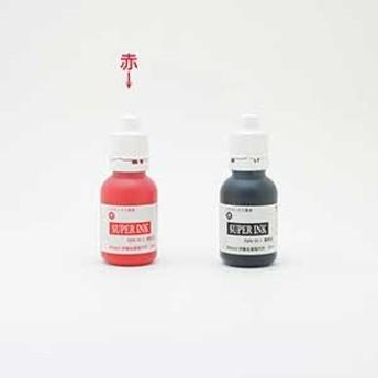 サンビー リピマックス 専用インク(30ml)赤 水性顔料