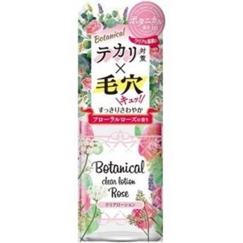 明色化粧品 ボタニカル クリアローション 【フローラルローズの香り】 200ml