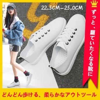 通学 春夏シューズレディース 美脚 女性 スニーカー スニーカーシューズ長時間 シンプル痛くない 白靴スニーカー