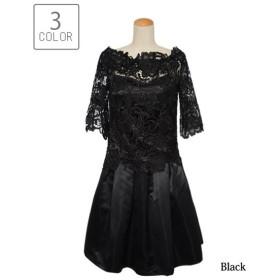 [マルイ]【セール】レース スカート セットアップ ドレス [パーティードレス 結婚式 お呼ばれ フォーマル]/クリーム(C.R.E.A.M)