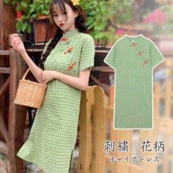 チャイナドレス ワンピース レディース ショート チャイナ服 ドレス 刺繍 オシャレ 花柄 大きサイズ 半袖 パーティー