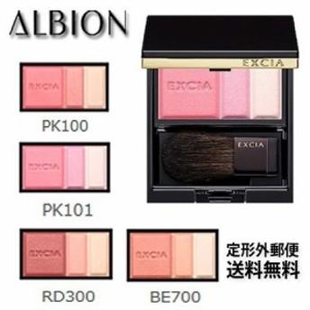 アルビオン エクシア AL コンプレクション ブラッシュ 4種 5.1g -ALBION-