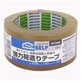 ニトムズ 強力荷造テープ No.375 透明 50mm×50m