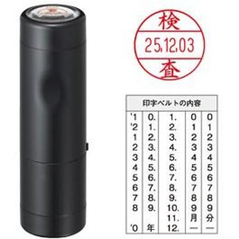 シャチハタ データーネームEX 15号(キャップ式) 既製品/事務用:検査 インキ色:赤