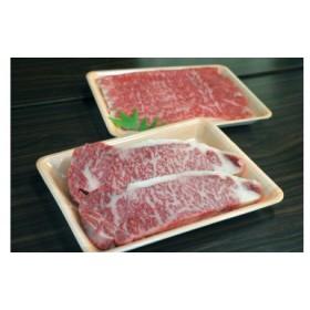 特選飛騨牛サーロインステーキ・すき焼きプレミアムセット