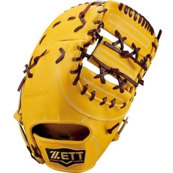 ゼット 野球 軟式ファーストミット プロステイタス BRFB30913-5437