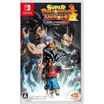 【中古即納】送料無料 バンダイナムコエンターテインメント スーパードラゴンボールヒーローズ ワールドミッション Nintendo Switch アド