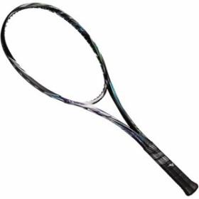 ミズノ(MIZUNO) ソフトテニスラケット スカッド01-C ハイブリッドブラック×ブルーパープル 63JTN854 67 【軟式テニス 未張り上げ フレ