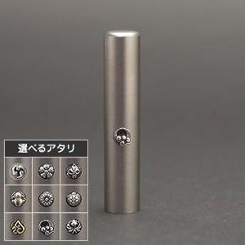 銀行印 かすう工房 朱印 ブラストチタン 12.0mm