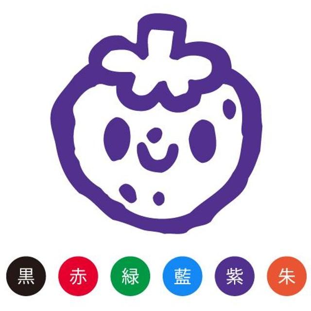 スマイルスタンプ かわいいネーム6 絵文字記号【いちご】No.034 (イラストのみ)