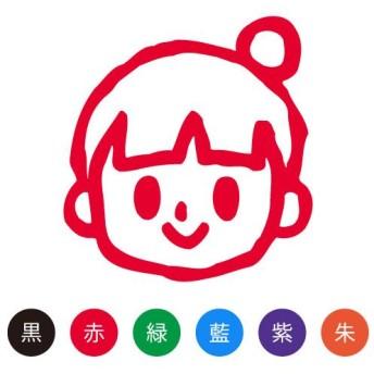 スマイルスタンプ かわいいネーム6 笑顔の女性【女性05】No.004 (イラストのみ)