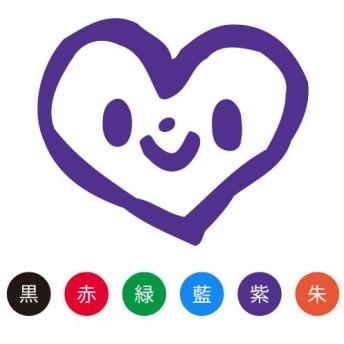 スマイルスタンプ かわいいネーム6 絵文字記号【ハート】No.030 (イラストのみ)