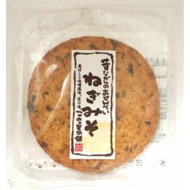 こめの里本舗 大判ねぎみそ煎餅 1枚×15袋