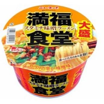 ニュータッチ 満福食堂 スタミナ系味噌ラーメン 131×12個