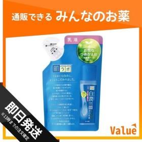 肌ラボ 白潤薬用美白乳液 140mL ((つめかえ用))