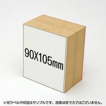 【オンライン入稿】 木台ゴム印 90×105mm