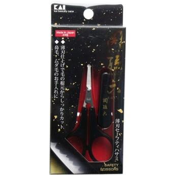 関孫六 薄刃セーフティハサミ HC3539 (1コ入)