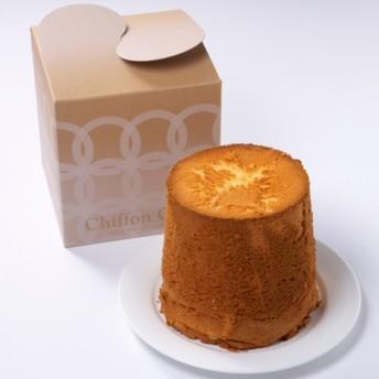 内祝い フレイバー ダブルレモンシフォンケーキ