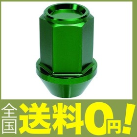 KYO-EI ( 協永産業 ) ホイールナット LEGGDURA RACING  ライトグリーン KIN36E