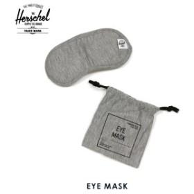 ハーシェル サプライ Herschel Supply 正規販売店 アイマスク EYE MASK 10543-02256-OS HEATHERED GREY