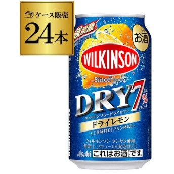 アサヒ ウィルキンソン ドライセブン ドライレモン 7月製造 350ml缶×1ケース 24缶 ウイルキンソン チューハイ ドライ 長S