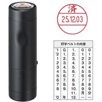 シャチハタ データーネームEX 15号(キャップ式) 既製品/事務用:済 インキ色:赤