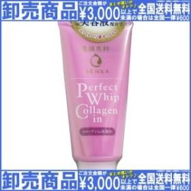 洗顔専科 パーフェクトホイップ コラーゲンイン 洗顔フォーム 120g