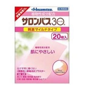【第3類医薬品】薬)久光製薬/サロンパス30 20枚