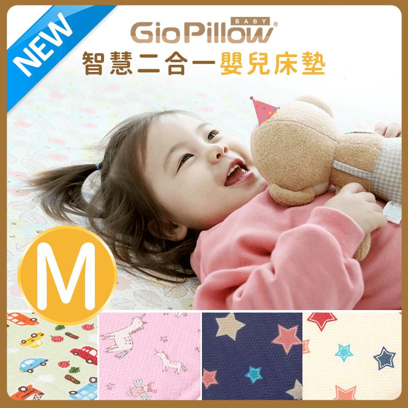 韓國GIO 智慧二合一嬰兒床墊(M號 60x120cm)