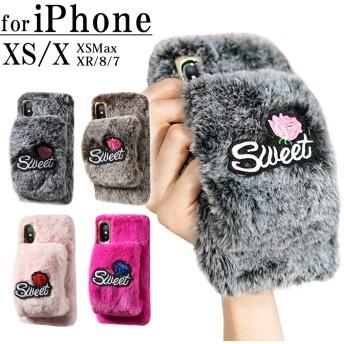 iPhone XS Max ケース ソフトケース 可愛い iPhone XS ケース iPhone XR ケース iPhone X ケース iPhone8 ケース iPhone7 ケース スマホケース