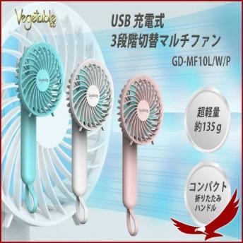 USB 扇風機 ポータブル 手持ち USB 強力 ミニ扇風機 静音 卓上扇風機 手持ち扇風機 小型扇風機 携帯扇風機 ミニファン 大風量 卓上置き ハンディ おしゃれ