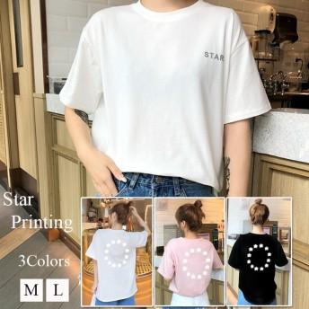 INS スタープリンティングTシャツ ゆったりサイズ 半袖 個性 韓国ファッション
