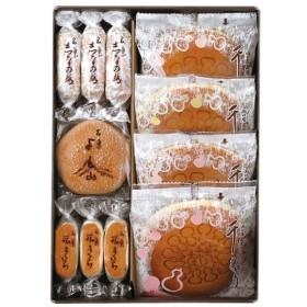 内祝い 母の日 両口屋是清 千なり焼菓子詰合