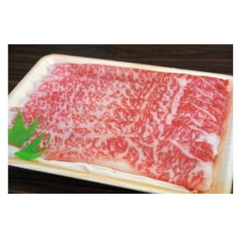 特選飛騨牛ロースすき焼き用 1kg