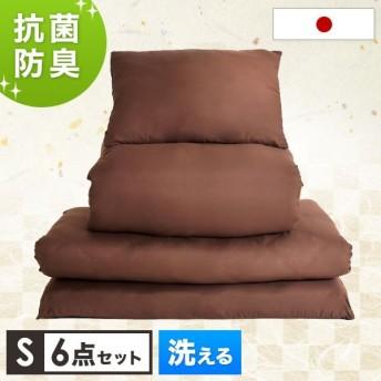 布団セット シングル 6点 掛け布団 敷き布団 洗える 枕 固綿入り 布団カバー 日本製 組布団